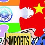 هند 5 سال گمرک ضد دامپینگ به واردات فلوروئلاستومرها از چین تحمیل می کند
