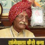 ناراحت از مرگ رئیس جمهور MDH دارامپال گلاتی: رئیس جمهور رام نات کویند