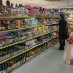 اطمینان مصرف کننده هند برای بهبود سال آینده: گزارش